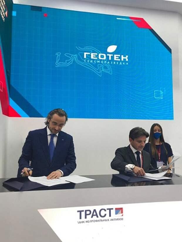 ГЕОТЕК и INOVA договорились развивать высокотехнологичные проекты