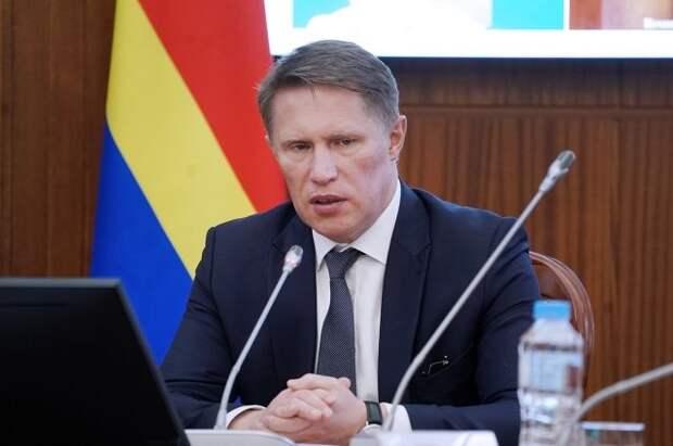 Мурашко прокомментировал процесс регистрации вакцины «Спутник V» в ЕС