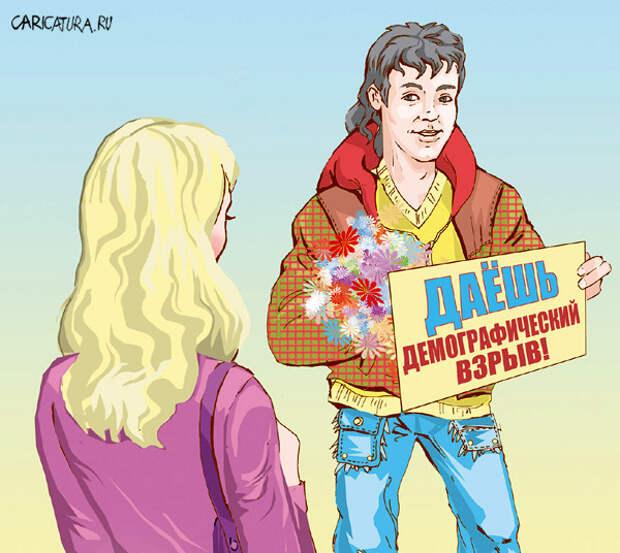 Девушка познакомилась с двумя парнями... Улыбнемся))