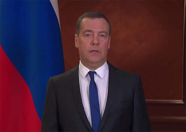 Дмитрий Медведев(2020)|Фото: instagram.com/damedvedev