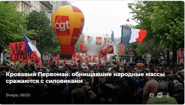 """""""В Европе хаос"""": западные СМИ раскрывают хитрость России"""