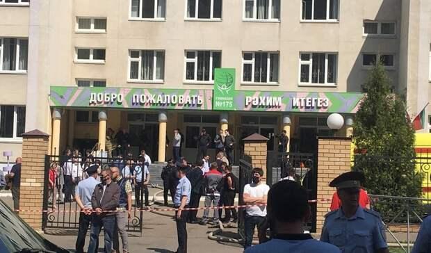 Власти Татарстана готовят списки героев казанской гимназии