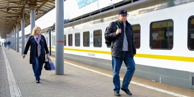 Расписание поездов от «Стрешнево» изменилось по 13 мая