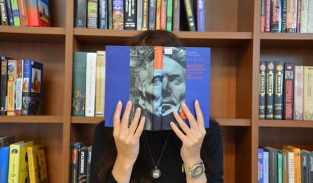 ВИшиме стартует бук-слэм для школьников «Книга наканикулах»