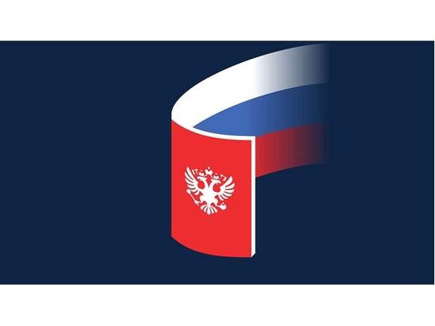 За какие поправки в Конституцию будет голосовать Россия