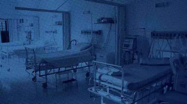 Новосибирский СК разберется в смерти девушки, не получившей дорогостоящий препарат