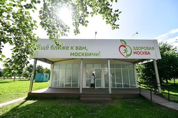 В парках Москвы можно бесплатно проверить здоровье и привиться от коронавируса