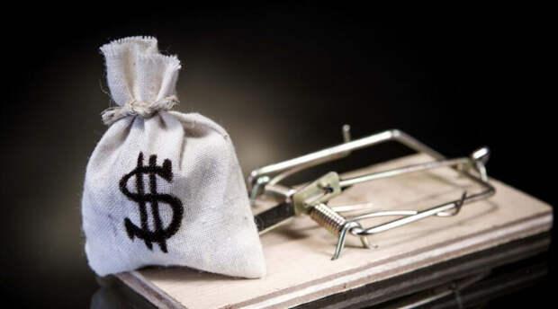 Опасный мисселинг: как избежать обмана при покупке финансовых услуг?
