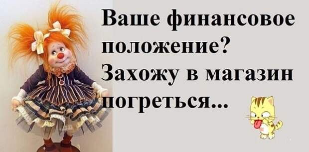 Мать спрашивает у дочери:  - Что будешь делать на Новый год?