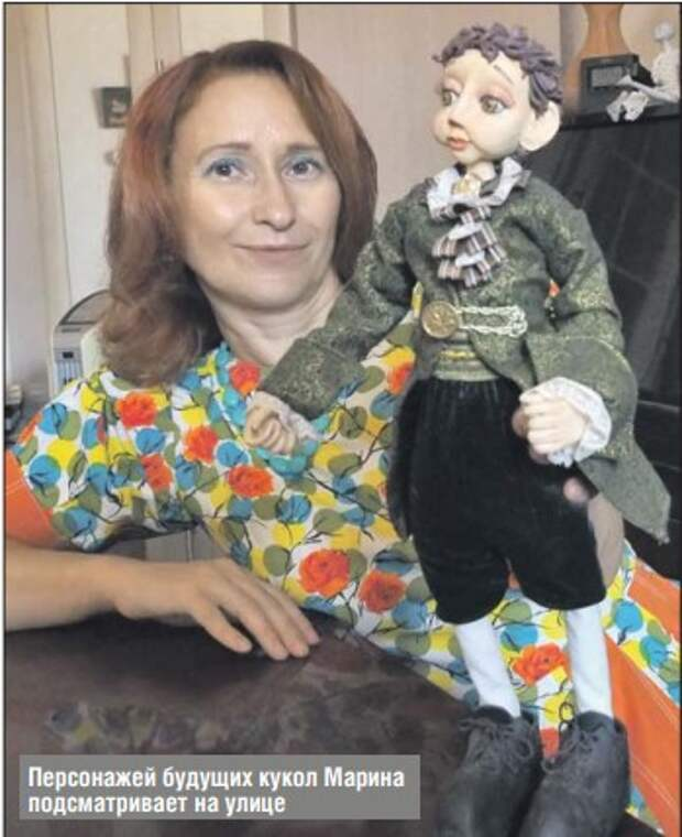 Дирижёр-хоровик из Марьиной рощи увлеклась изготовлением необычных кукол