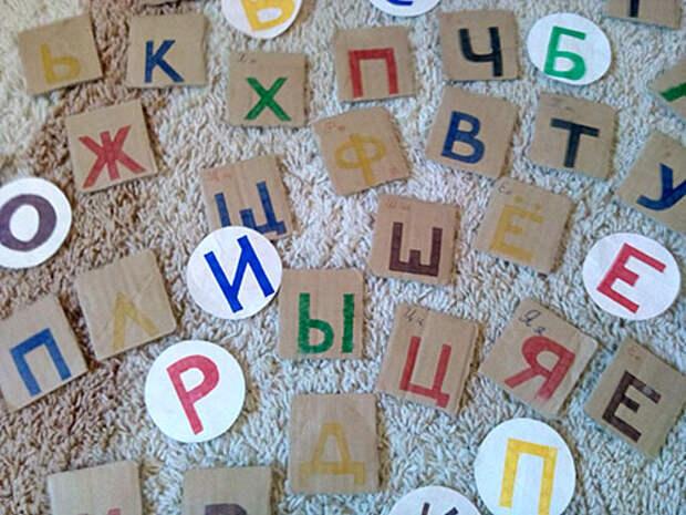 Буквы имени, которые отталкивают удачу
