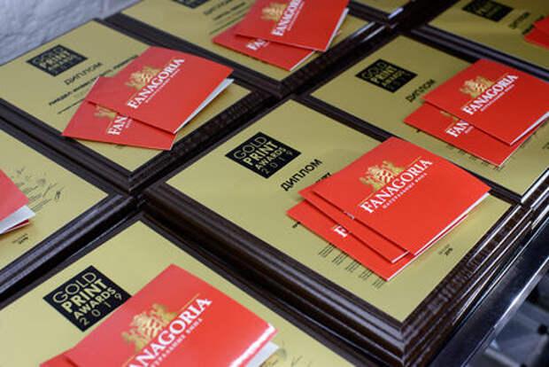 Golf Print Awards: победители названы!