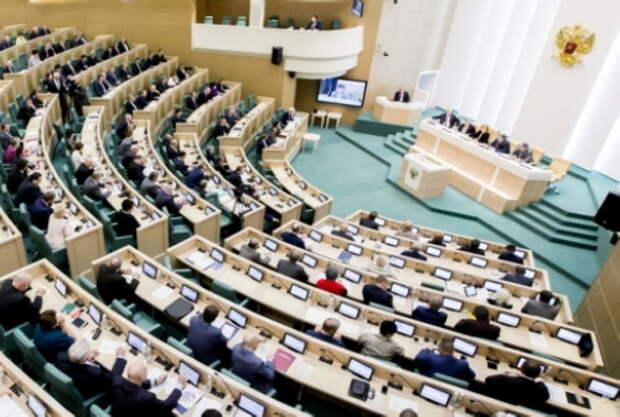 В Совете Федерации предлагают разработать госполитику для СМИ
