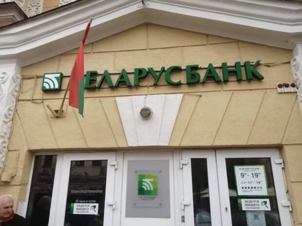 Дружба навек: денежная реформа как шаг к объединению с Белоруссией