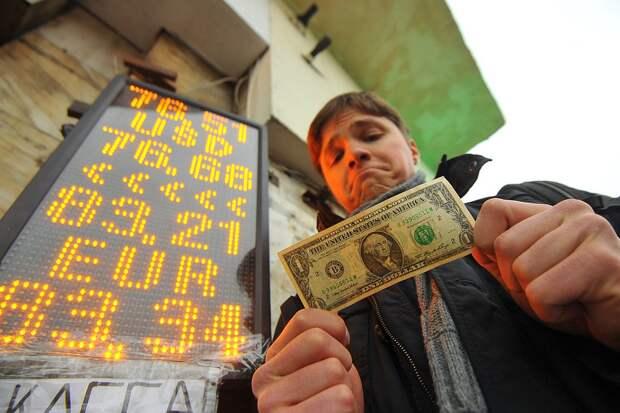 Делягин: надо переводить доллар в другие валюты