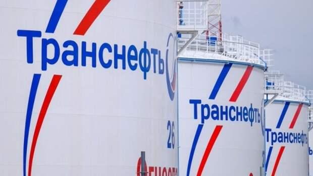 Выручка «Транснефти» впервые превысит триллион рублей