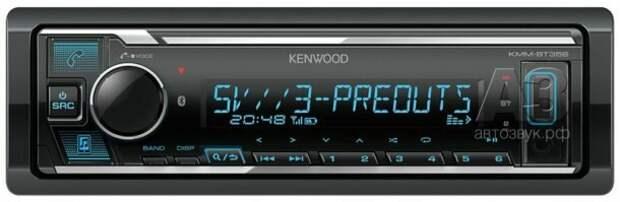 Kenwood KMM-BT356 – бездисковый ресивер с поддержкой High Resolution Audio
