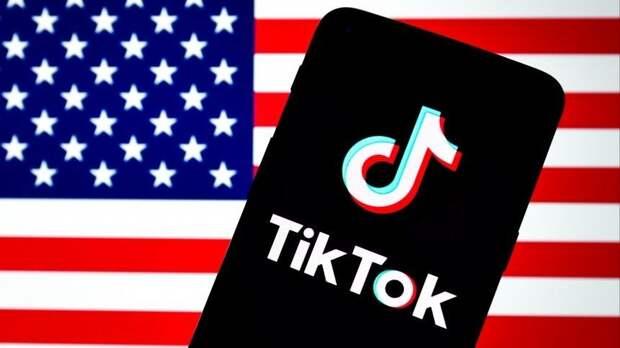 «Нам нужна безопасность»: Трамп не хочет подписывать документ о покупке TikTok