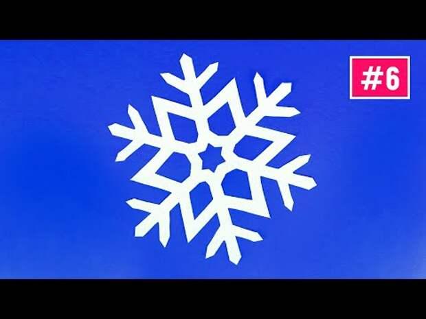 ❄Снежинки из бумаги своими руками+шаблоны❄Как сделать снежинку оригами❄ ...