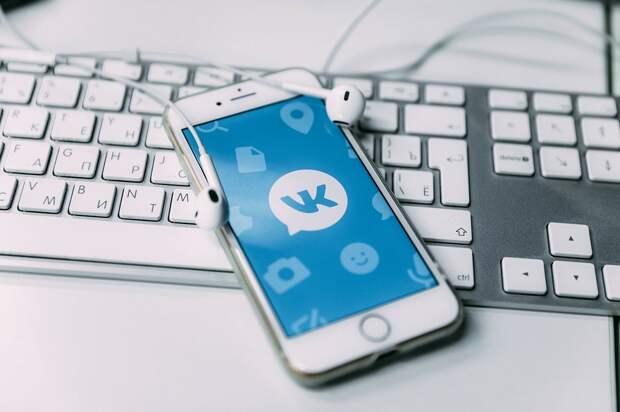 Восстановить работу «ВКонтакте» пообещали в руководстве компании