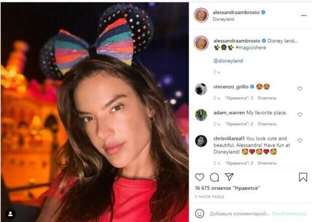"""40-летняя экс-ангел Victoria's Secret взбудоражила внешностью без фильтров: """"Очаровательная малышка"""""""