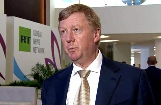 «Чубайс – только начало»: эксперт анонсировал громкие отставки российских либералов