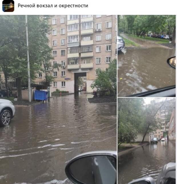 Двор на Ленинградском шоссе «поплыл» из-за замурованных ливневок