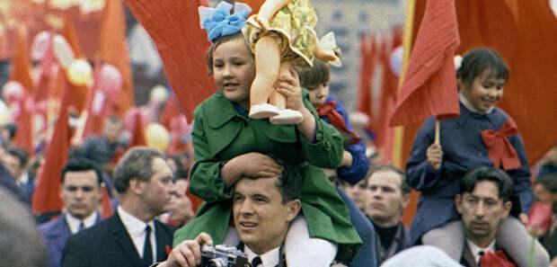 Первомайская демонстрация. 1970 год