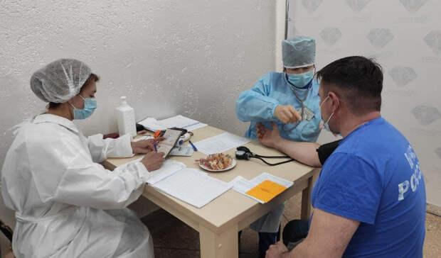 Под Волгоградом открыли пункт вакцинации во дворце культуры
