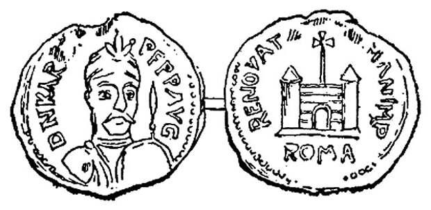 Печать Карла Великого.