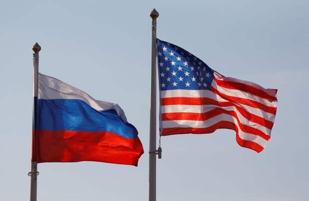 Россия и США: в поисках новой модели отношений