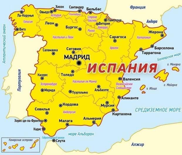 Испания без прикрас