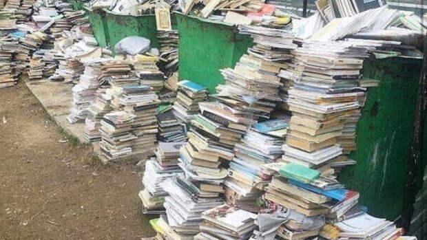 Что выкинули из школьной программы по литературе за последние 25 лет