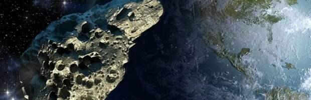 К Земле летит астероид крупнее пирамиды Хеопса