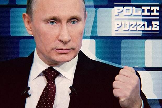 Британцы бурно отреагировали на предупреждение Путина «выбить зубы» врагам