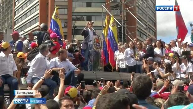 Венесуэльская оппозиция начинает давать трещины
