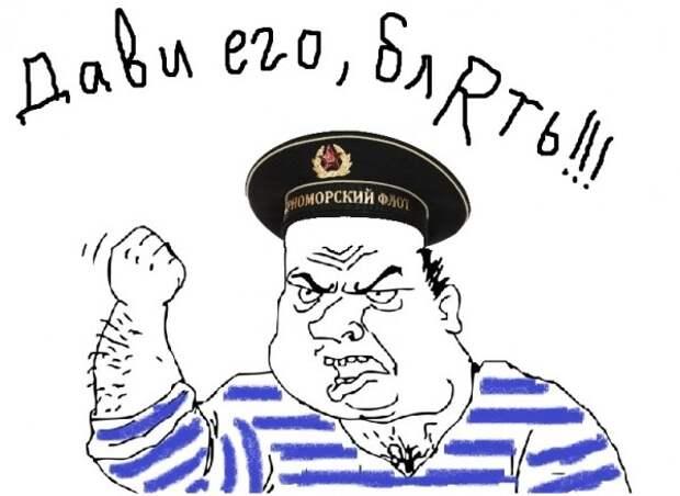 Британских моряков у берегов Крыма подставил лично премьер-министр