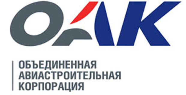 ОАК назначила новых руководителей ГСС и корпорации МиГ