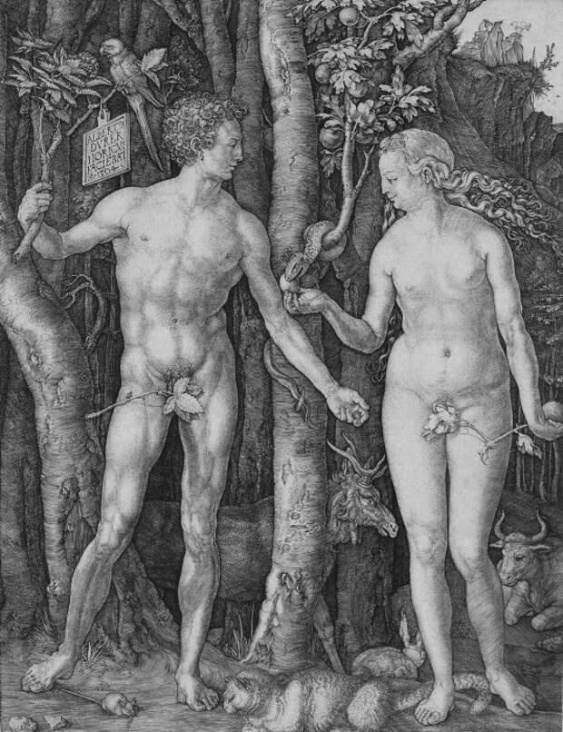 Гравюра «Адам и Ева»