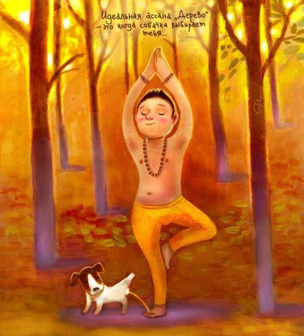 Идеальная йога — это вот так