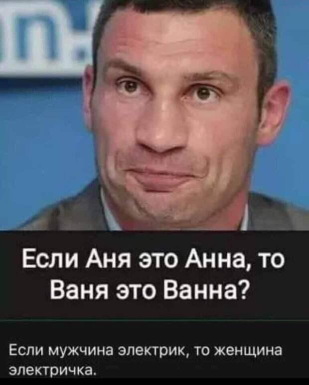 Украина-2021: тревожный клич мэру Кличко