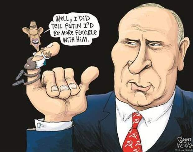 Немного геополитики