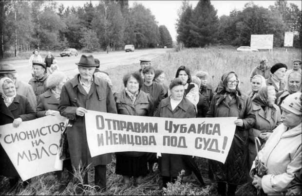 Переславль-Залесский, 1998. 90-е, подборка, фото