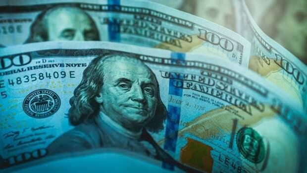 Центробанк России повысил официальные курсы валют на 14 мая