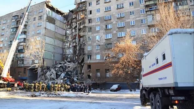 Продолжается разбор завалов и выяснение причин взрыва дома в Магнитогорске