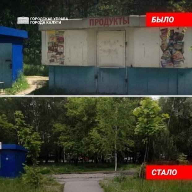В Калуге снесли 70 нелегальных киосков