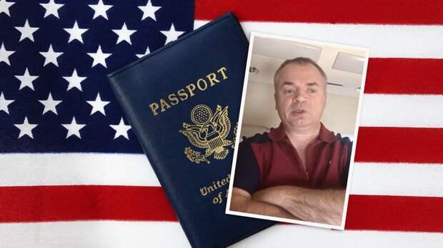 """""""Я люблю Америку"""". Как экс-банкир Гришин признался в аферах ради гражданства США"""