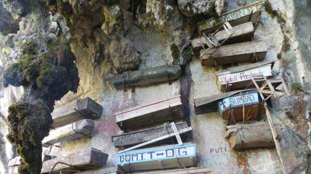 Висячие гробы в Сагаде на Филиппинах