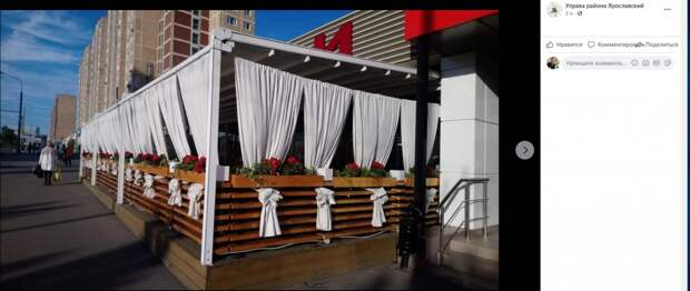 В Ярославском районе начался монтаж летних веранд кафе