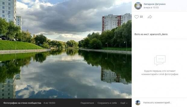 Фото дня: зеркальная гладь Дегунинского пруда